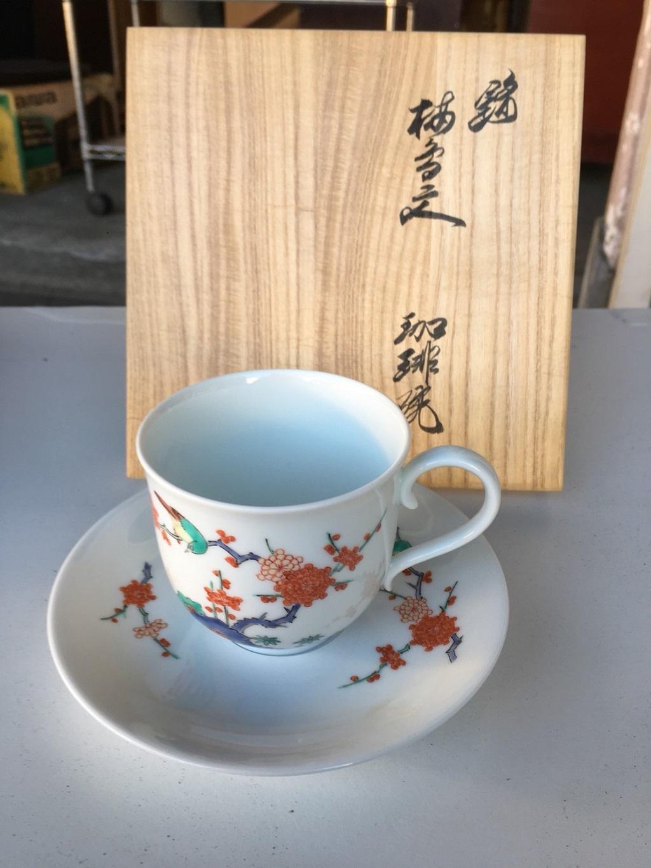 第十四代・柿右衛門の珈琲碗(コーヒーカップ)