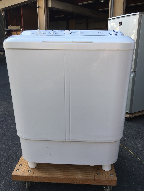 ハイアール製の二層式洗濯機(JW-W40E)