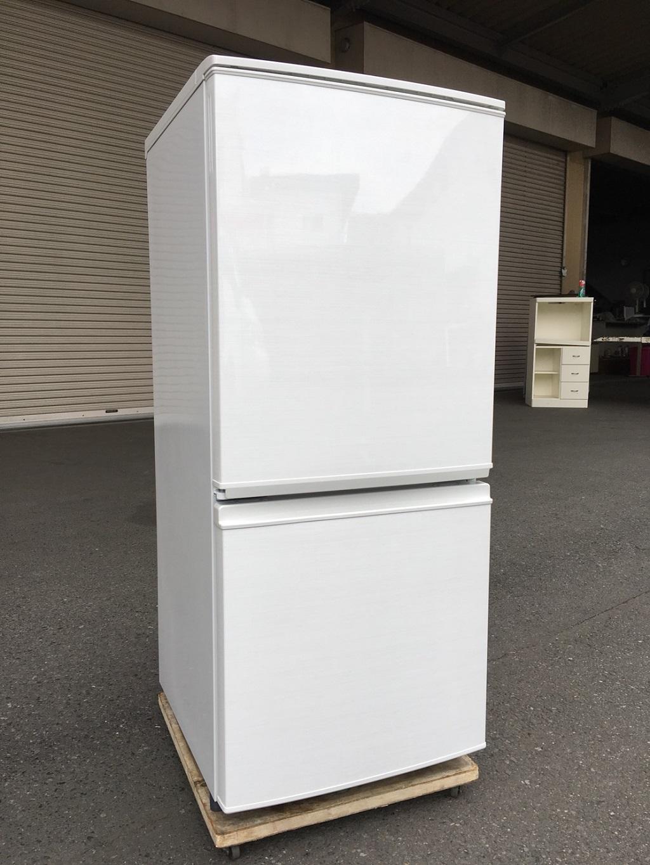 シャープ製のノンフロン冷凍冷蔵庫(SJ-D14C-W)
