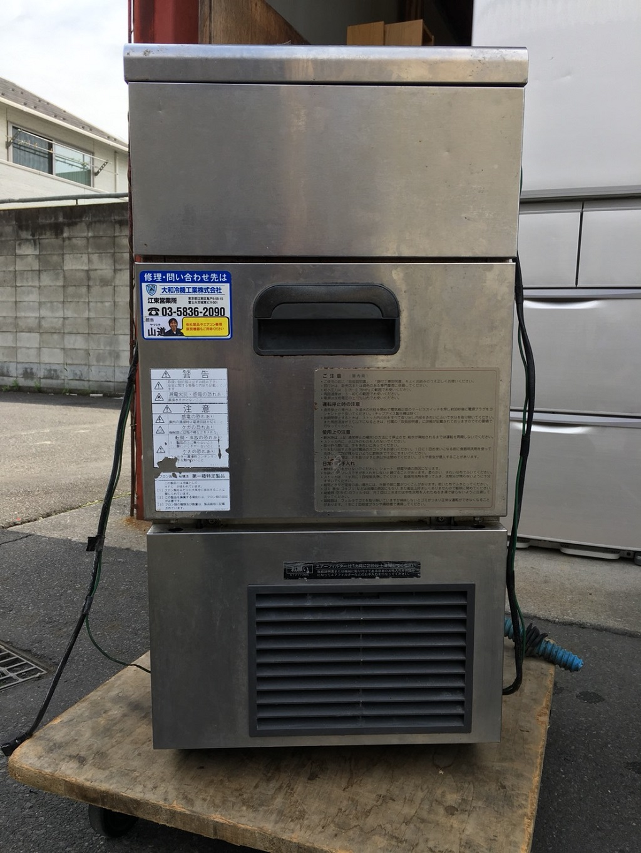 大和冷機の業務用製氷機